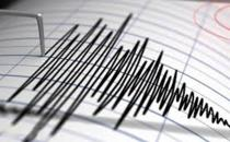6.8-magnitude earthquake hit Southern Philippines