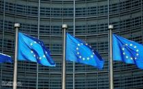 EU to maintain financial channels with Iran