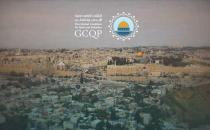 GCQP calls on Muslims to continue protests against the so-called