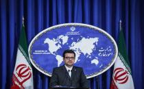 Iran: Regional security cannot be ensured with obedience to the United States