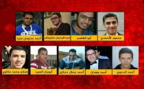 Petrified torture inflicted on executed Ikhwan young members