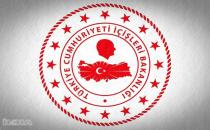 Turkish Ministry of Interior: 4 citizens lost their lives