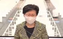 US imposes sanctions on Hong Kong chief executive Carrie Lam